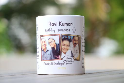 customised mug for dad