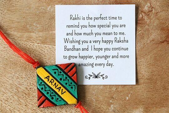 Name Rakhi Box