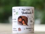 Custom mug for sister and brother