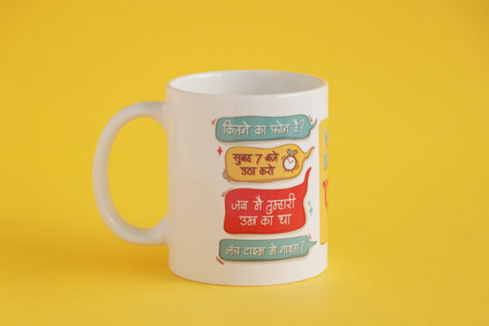 coffee mug for dad