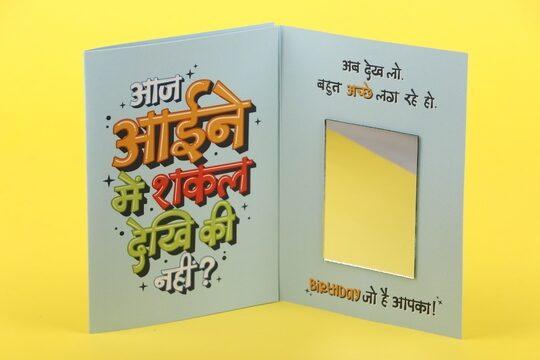 Hindi Birthday Mirror Card